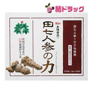 田七人参  田七人参の力(徳用) 1.5g×150包