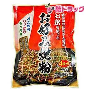 お好み焼粉 オーガニック 代引き不可 自然食品 桜井食品 超特価 200g お米を使ったお好み焼き粉 メール便1個まで対応