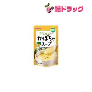 お取り寄せ商品/スープ  マルサンアイ 豆乳仕立てのかぼちゃスープ 180g/メール便2個まで