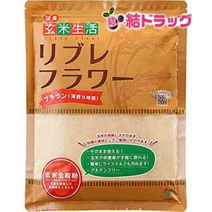 お取り寄せ商品 米粉 シガリオ 高品質新品 深煎り焙煎 特売 500g リブレフラワーブラウン