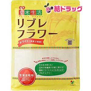推奨 お取り寄せ商品 米粉 シガリオ リブレフラワーホワイト メール便1個まで 500g 高級品 浅煎り焙煎