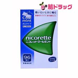 ★【第(2)類医薬品】ニコレットクールミント 96個