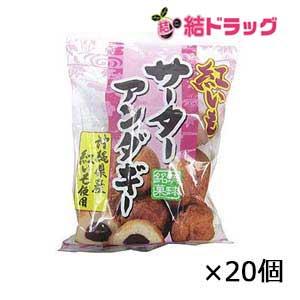 【送料無料】琉球銘菓 紅芋あん入アンダギー40g 6個入×20個セット
