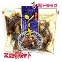 【送料無料】オキハム やわらかソーキ 320g×20個セット