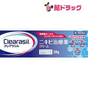 買い物 クレアラシル 送料無料限定セール中 ニキビ治療薬クリーム レギュラータイプ 税込9800円以上で送料無料 28g 第2類医薬品