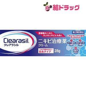 クレアラシル ニキビ治療薬クリーム 肌色タイプ 定番から日本未入荷 ニキビ 税込9800円以上で送料無料 薬 28g 人気上昇中 第2類医薬品