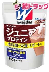 ウイダー ジュニアプロテイン ココア味 税込9800円以上で送料無料 限定タイムセール 贈答品 240g