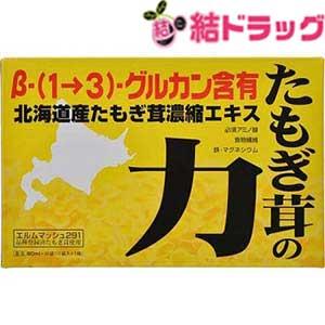 【送料無料】たもぎ茸の力 80ml×30袋