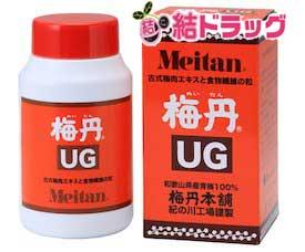 梅丹UG(180g)