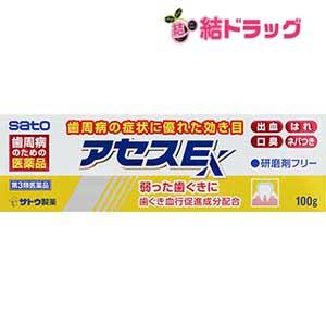 アセスE 歯磨き粉 歯ぐきの出血 注目ブランド はれ 口臭 超特価SALE開催 第3類医薬品 口のねばり 税込9800円以上で送料無料 佐藤製薬 100g