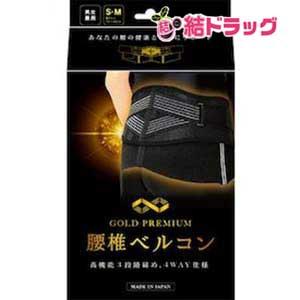 【送料無料 S-Mサイズ】GP腰椎ベルコン S-Mサイズ (腰まわり)70cm~90cm ブラック ブラック, イイパワーズ:c3b421e9 --- officewill.xsrv.jp