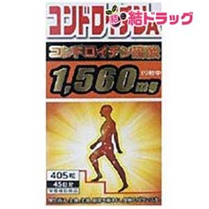 【送料無料】サンヘルス コンドロイチンA(405粒) 3個セット