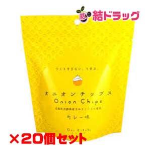 オニオンチップス(カレー)15g×20個セット