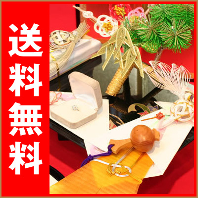 結納セット 結納 関西地方正式結納 誉9号7点セット-桂由美コレクション【結納 結納セット 結納品 正式結納 西日本結納】