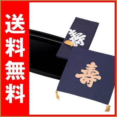 結納/結納品/結納セット【送料無料】儀礼盆 寿 3点セット  広蓋