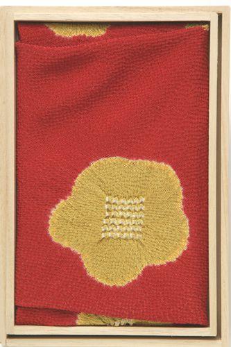 風呂敷 正絹 風呂敷 ふろしき 梅絞り 朱 2巾(約70cm) ラッピング対応可 のし紙の毛筆 代筆 無料 風呂敷 ふろしき