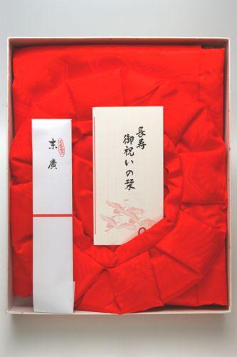 還暦用長寿 祝着 セット アセテート綸子 長寿 賀寿 喜寿 祝い 送料無料 ラッピング対応可 代筆 無料