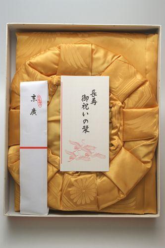 傘寿 米寿 長寿 祝着 セット アセテート綸子 長寿 賀寿 喜寿 祝い 送料無料 ラッピング対応可 代筆 無料