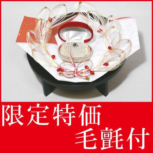 お買い得 結納セット 結納 略式 結納品 指輪メインの結納品 パール指輪セット 毛氈 (赤)付 送料無料 結納 結納セット 結納品 顔合わせ 顔合わせ食事会