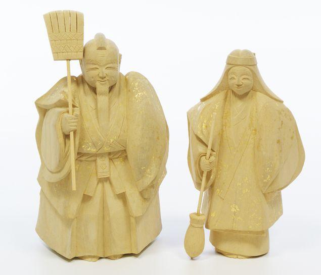 高砂人形 一刀彫 谷口信夫作 七寸(約21cm) 結納 賀寿 長寿祝い に 送料無料 長寿・和合の象徴である高砂人形…伝統美溢れる一刀彫高砂人形です