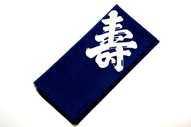 【60%OFF】 大風呂敷 ふろしき 白山紬(特生地)3巾(約105cm) 送料無料 結納 ふろしき, Saks WebShop 5dc98209