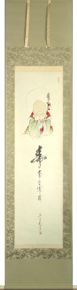 【スーパーセール】掛軸(掛け軸) 福禄寿 七類堂天谿(墨呑)作 半切立 約横47×縦197cm p9805