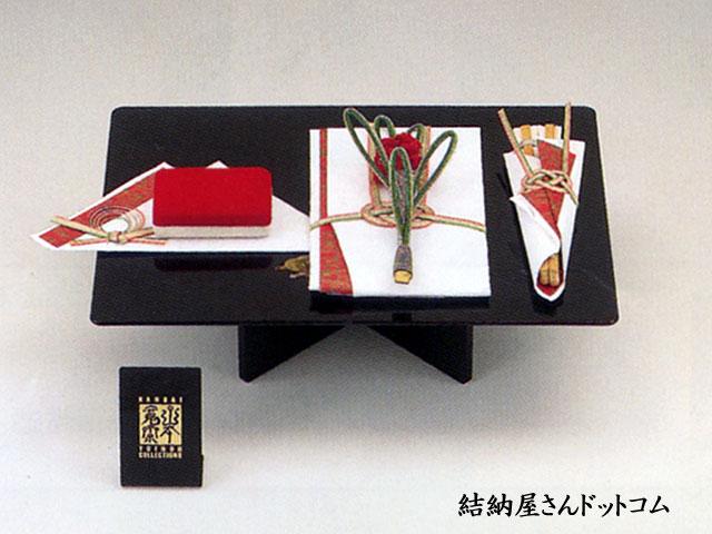 結納-山本寛斎-翔五号五点セット