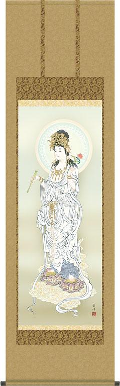 掛軸(掛け軸) 白衣観音 清水雲峰作 尺五立 約横54.5×縦190cm【送料無料】d6607