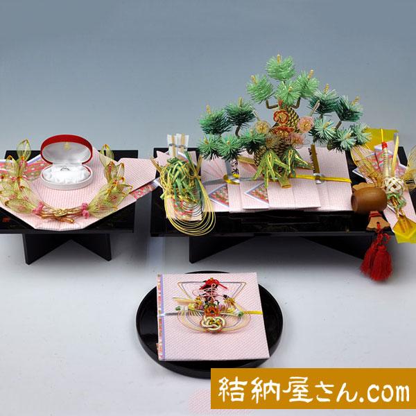 結納 -コンパクト結納品-花菱(はなびし)セットスタイル2【毛せん・目録付き】