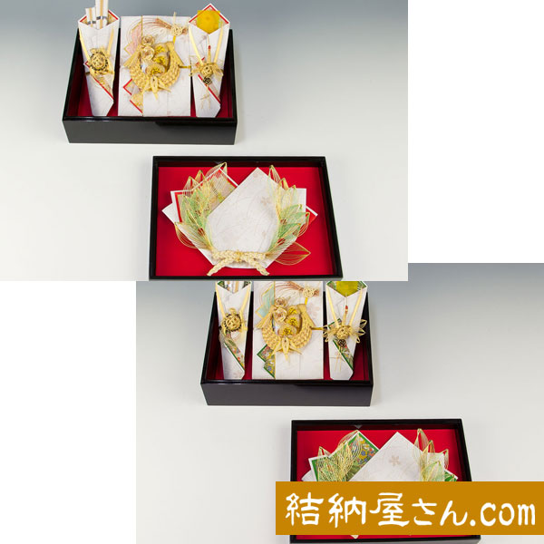 同時交換-略式結納品- おしどりアレンジセット1【記念品飾り付】