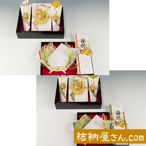 同時交換-略式結納品- おしどりアレンジセット3【記念品飾り・目録(四角)付】