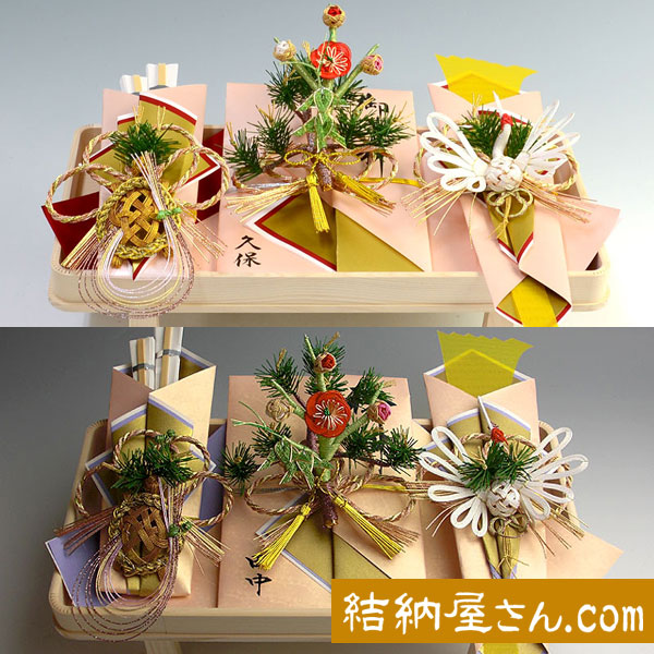 同時交換-略式結納品- 孔雀セット(毛せん付)【白木台】