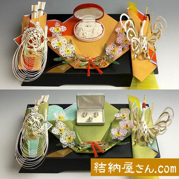 同時交換 -記念品メインの結納品-美雪指輪セット(毛せん付)