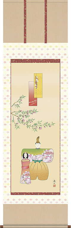 お雛様掛軸(掛け軸) 伊藤渓山作 立雛 【尺五立】 d4108-24