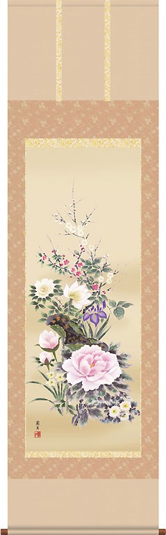 掛軸(掛け軸) 四季花 吉井蘭月作 尺五立 約横54.5cm×縦190cm【送料無料】 d8304