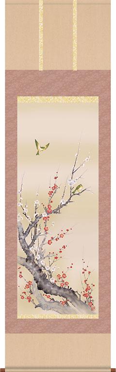 掛軸(掛け軸) 春用 紅白梅に鶯 北山歩生作 尺五立 約横54.5cm×縦190cm【送料無料】 d8313