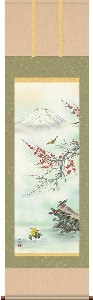 掛軸(掛け軸) 春用 紅白梅に鶯 吉井蘭月作 尺五立 約横54.5cm×縦190cm【送料無料】d8713