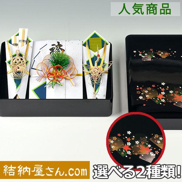 結納返し-略式結納品- 花の舞セット【風呂敷サービス(3幅・無地)】