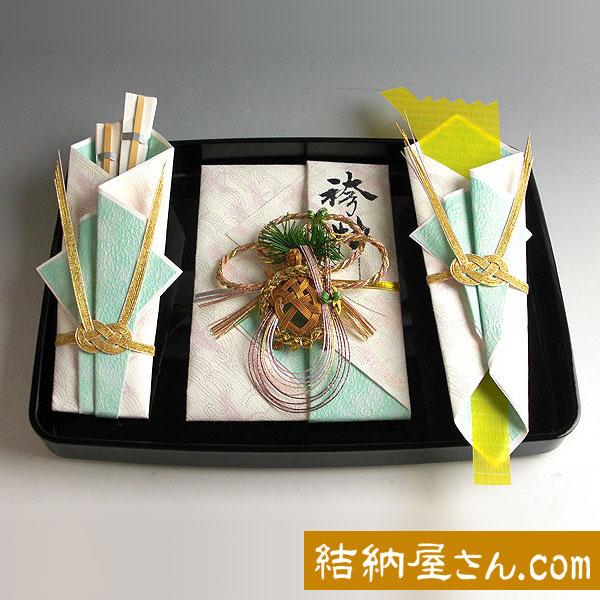 結納返し-略式結納品- ほほえみセット(青)