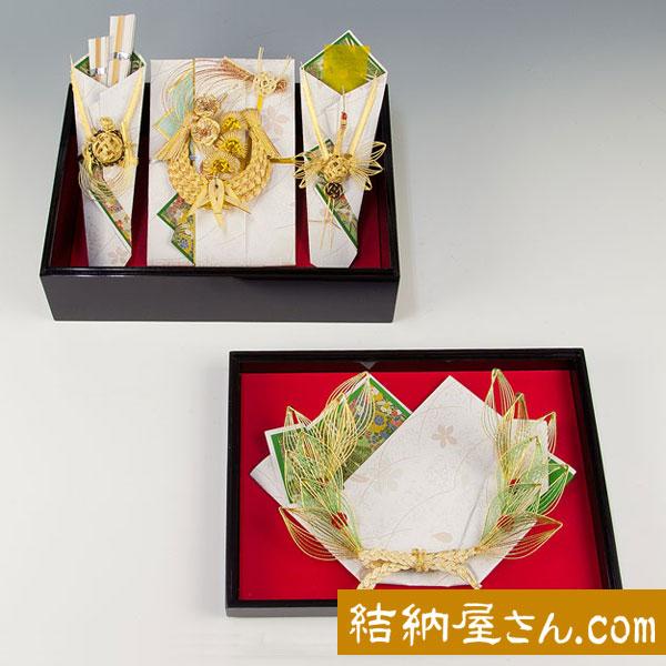 結納返し-略式結納品- おしどりアレンジセット1(青)【記念品飾り付】