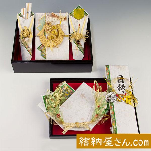【結納返し-略式結納品- おしどりアレンジセット3(青)【記念品飾り・目録(縦長)付】