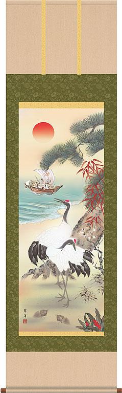 掛軸(掛け軸) 鶴亀三友福神図 遠山翠洋作【尺五立・桐箱入り】d7201
