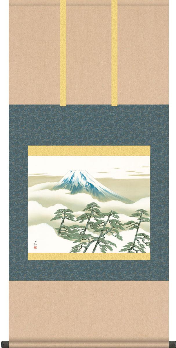 掛軸(掛け軸) 松に富士 横山大観作 尺五横 約横54.5cm×縦110cm b9154