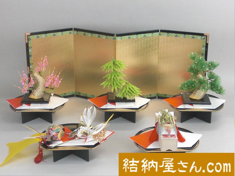 結納 -関西式結納品-玉宝会席盆セット5点(毛せん付)