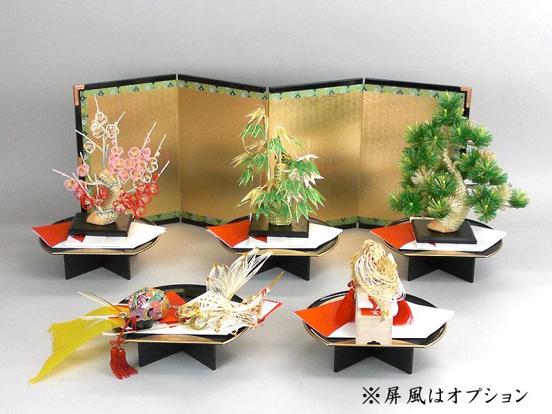 結納 -関西式結納品-玉翠会席盆セット5点(毛せん付)