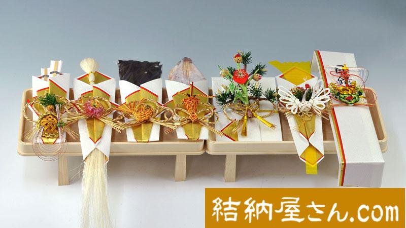 結納-関東式結納品-関東式孔雀白木台7点セットスタイル1【パールホワイト】(毛せん付)