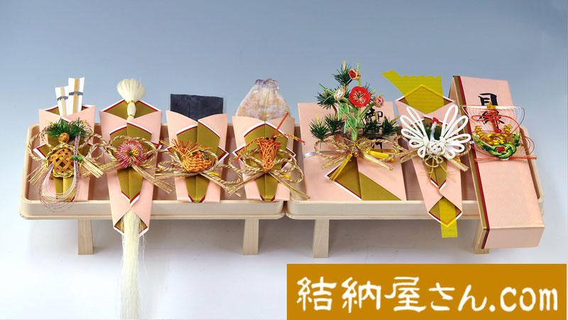 結納-関東式結納品-関東式孔雀白木台7点セットスタイル2(毛せん付)