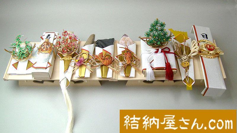 結納セット-関東式結納品-関東式橘(たちばな)セット(毛せん【ウール】付)