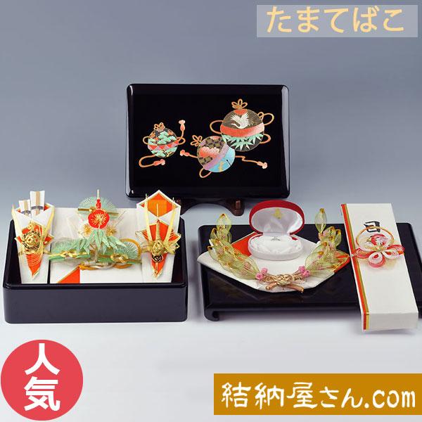 結納-関東式結納品-たまてばこ5点セット【関東仕様】(毛せん付)
