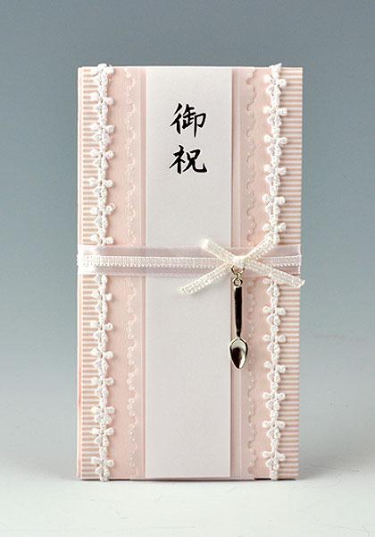 祝儀袋 ■筆耕無料■ ご出産など何度あってもいいお祝いに オンライン限定商品 人気の商品です お得 ピンク:短冊 シルバースプーン 祝儀袋HM307